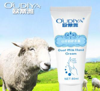 护理水润滋养冬季防冻裂 山羊奶护手霜