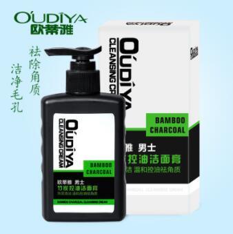 欧蒂雅男士护肤深层清洁 控油竹炭洗面奶洗面膏