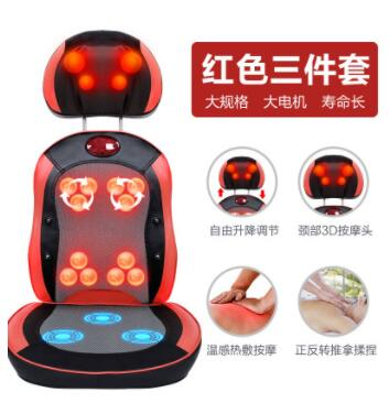 新款颈椎按摩器颈部腰部按摩垫全身多功能按摩靠垫椅垫
