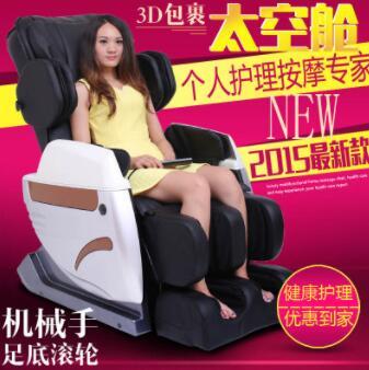 豪华按摩椅家用全身零重力太空舱3D多功能电动按摩沙发椅子按摩器