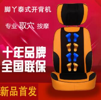颈椎按摩器颈部腰部背部靠垫全身多功能家用开背按摩椅垫
