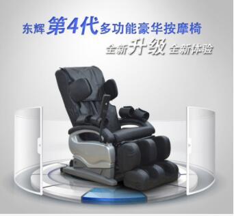 新款太空舱家用商用全身豪华电动投币办公休闲按摩椅