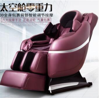 多功能豪华家用商用投币徽信支付太空舱按摩椅