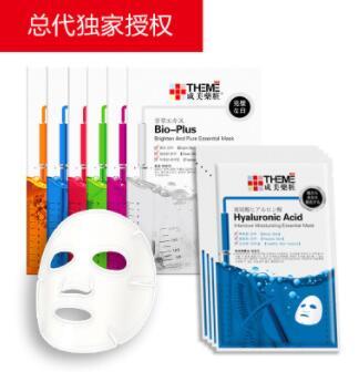 韩国原装正品 成美药妆进口面膜玻尿酸绿茶补水护肤面膜化妆品