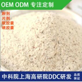 粉剂 营养代餐粉 益生菌 固体饮料oem