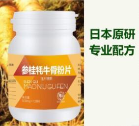 参桂牦牛软骨粉片 华以中老年膝骨关节养护膳食健康食品