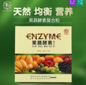 果蔬酵素粉 万大综合酵素代餐粉 SOD螯合复合果蔬酵素粉
