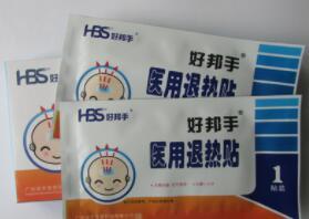 儿童退热贴 非止咳贴咳喘贴 建议感冒发烧咳嗽退热贴剂