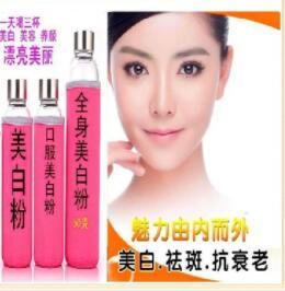 新品上市正品爆款超韩国美白粉 祛斑面膜 美白精华粉批发贴牌代工