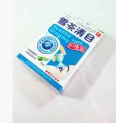 雪茶清目护理液舒缓眼疲劳保持湿润卫生