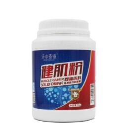 肌粉 增肌粉健肌粉乳清蛋白粉健肌粉1kg增重健肌粉健身房
