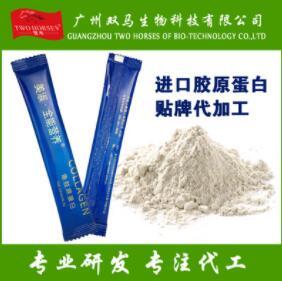进口胶原蛋白粉代加工 短太小分子 法国罗赛洛胶原蛋白粉