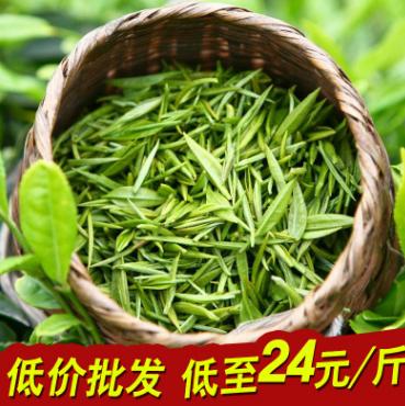 新茶西湖龙井 2017年新茶 明前特级 绿茶 茶叶杭州龙井茶批发