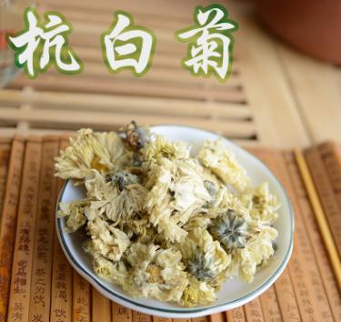 2017新茶 产地批发优质特级杭白菊 桐乡胎菊清肝明目菊花茶草茶