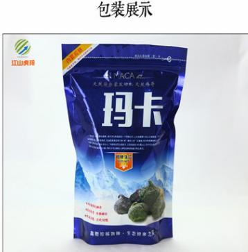 生产商直供中药材黑玛卡超细破壁粉玛卡干片玛卡粉低价大量批发