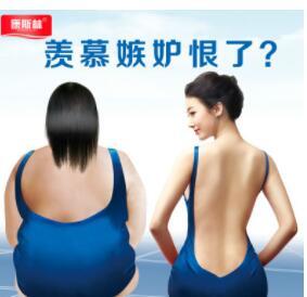 康斯林减肉代餐粉顽固型快速减大肚子瘦身膳食减肚抑制食欲