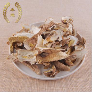牛肝菌干片云南山珍美味出口级野生美味牛肝菌干片 优质牛肝菌