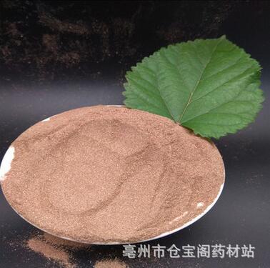 批发散装超细砂仁粉可按要求加工细度专营各种中药材粉