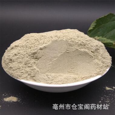 中药材批发散装超细粉黄芪粉 可按要求加工目数