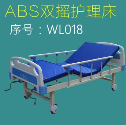 双摇护理床医用病床家用护理床老人用床