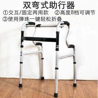 老人可折叠助行器 不锈钢残疾人助步器 四脚拐杖老年带轮助行器