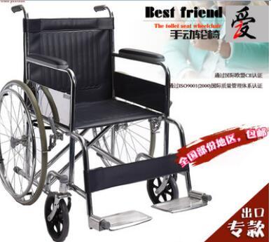 电镀不锈钢受伤中老年人手动轮椅车