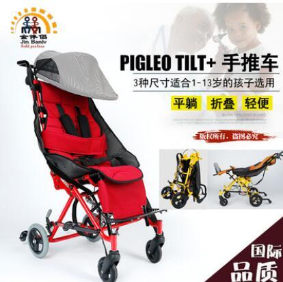 防畸形儿童康复训练带轮带刹车坐姿椅