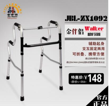 铝合金老人残疾人安全轻便可折叠