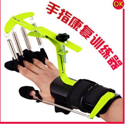 康伊家分指板手指康复训练器手指矫正器偏瘫手部锻炼脑瘫矫形器材