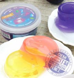 布丁啫喱冷制皂果冻皂 diy创意洁面竹炭氨基酸手工皂