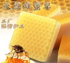 婴儿蜂蜜水果手工西洋参香皂