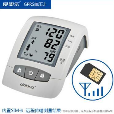爱奥乐A666G GPRS电子血压计 家用远程传输血压测量仪上臂式厂家