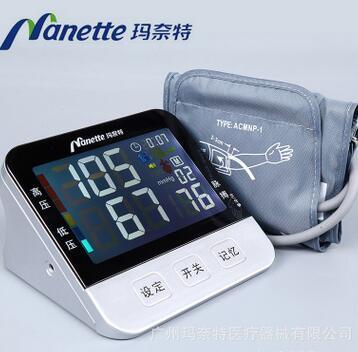 玛奈特臂式智能电子血压计 工厂直销代工/OEM 家用血压计 MT-9D