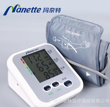 玛奈特血压计TM-7D手臂式电子血压计 家用血压计批发 定制 贴牌
