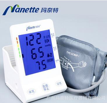 玛奈特臂式智能电子血压计 工厂直销代工/OEM 家用血压计 MT-8D