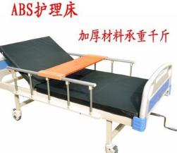 多功能护理床家用病床