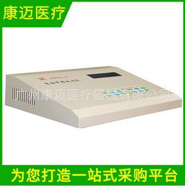 祥云佳友电脑中频治疗仪FK998-II\2型 透热带16个程式家用理疗仪