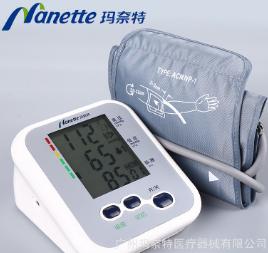 玛奈特血压计TM-7D手臂式电子血压计