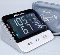 玛奈特臂式智能电子血压计