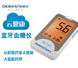 爱奥乐G-427B蓝牙血糖仪 家用血糖测量仪器