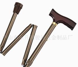 老人用品/医疗辅助用品折叠伸缩老人拐杖