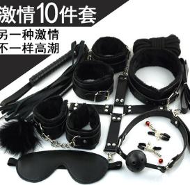 情趣用品毛绒10十件套手铐脚铐口塞皮鞭另类玩具