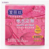 正品爱丽丝3只装避孕套酒店专供成人用品批发厂家直销
