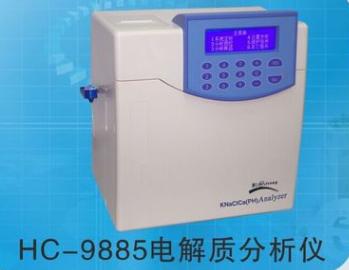 电解质分析仪 航创电解质 9985型 5项电解质分析仪