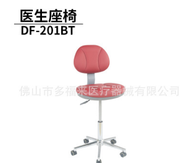 超纤软皮马鞍椅医生座椅带吧圈360度转动牙科综合治疗机厂家