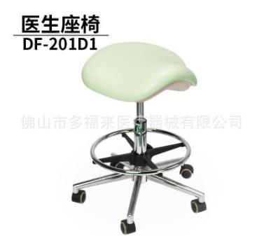 牙科马鞍椅带吧圈医生医师座椅360度旋转可升降用口腔科器械促销 举报