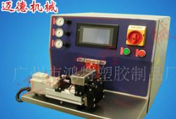 高频熔头机供应-导尿管吸痰管胃管