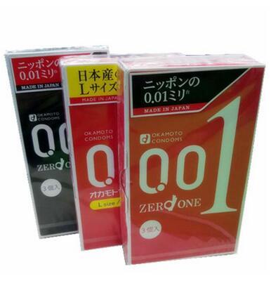 日本原装 冈1本 Okamoto 0.01 无感001 3支装 避孕套 安全套