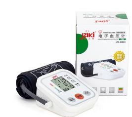 上臂式血压计家用 语音电子血压计 智能血压测量仪医用厂家直销
