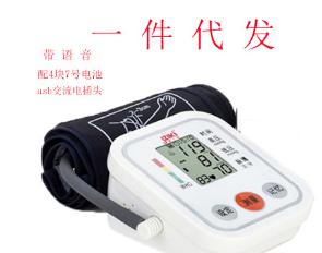 电子血压计臂式 语音血压计家用 医用智能血压测量仪【厂家直供】
